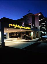Holiday Inn Hotel, Caton Avenue, Baltimore MD